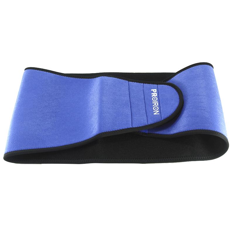 运动护腰-蓝色